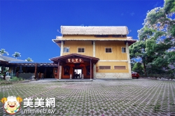 峇里峇里villa