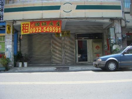 {租}中山南路一樓雙店鋪