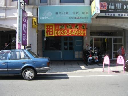 {租}大同路黃昏市場5樓透天店鋪