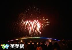 2017澎湖花火節