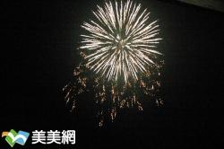 2016日月潭花火節 | 花火音樂暨自行車嘉年華