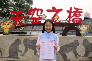 天空之橋兒童節嘉年華 國小生憑100分考卷獨享10元