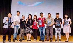 亞哥國際青年商會與台中市政府於8/11舉辦在地優秀青年創業家表揚暨資源媒合會,表揚優秀青年創業家